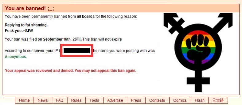 IP banned by 4chan