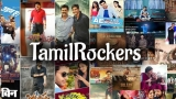 Best Alternatives For Tamilrockers in 2020!